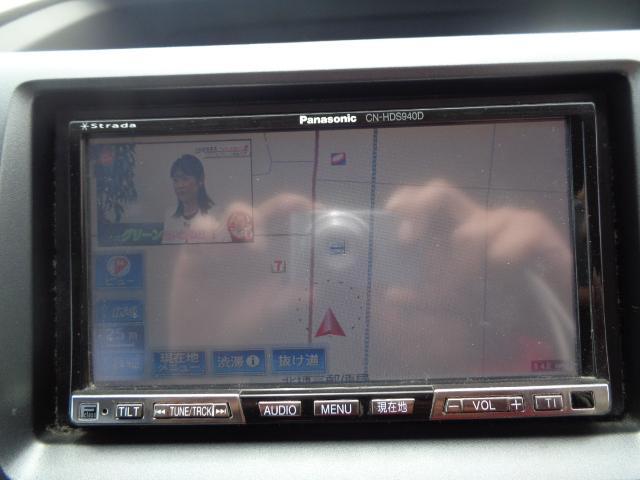 G HIDエディション ナビ地デジ フリップダウン Bカメラ(16枚目)