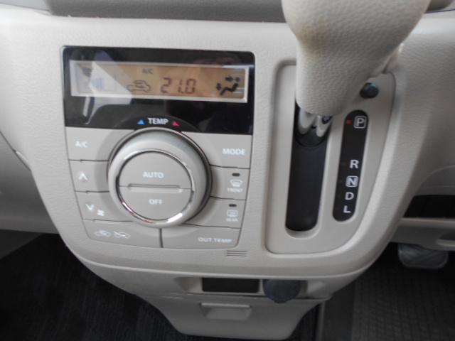 「スズキ」「スペーシア」「コンパクトカー」「長野県」の中古車31
