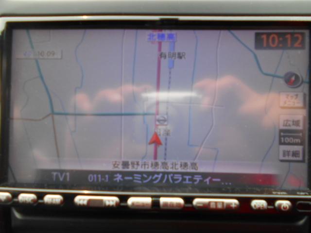 「日産」「エクストレイル」「SUV・クロカン」「長野県」の中古車16