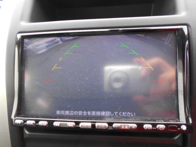 「日産」「エクストレイル」「SUV・クロカン」「長野県」の中古車33