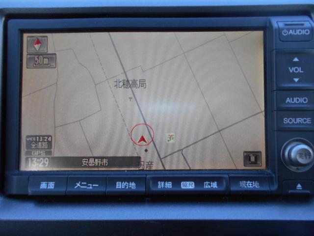 S ナビ TV フリップダウン 両側電動ドア ワンオーナー(17枚目)