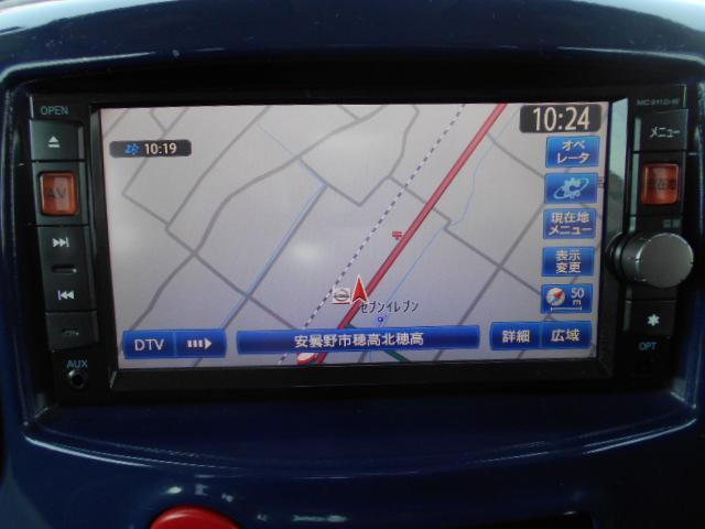 15X インディゴ+プラズマ ナビ TV キセノン ETC(16枚目)