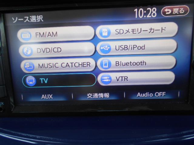 15X インディゴ+プラズマ ナビ TV キセノン ETC(32枚目)