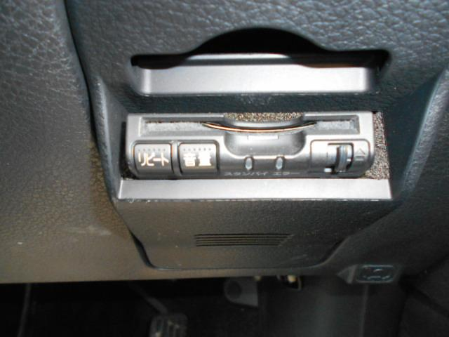 2.0XS 4WD ナビTV Bカメラ ETC クルコン(17枚目)