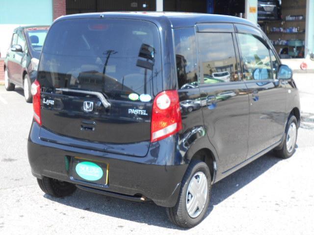 パステル 4WD CDオーディオ付きバックカメラ スマートキー オートエアコン(5枚目)