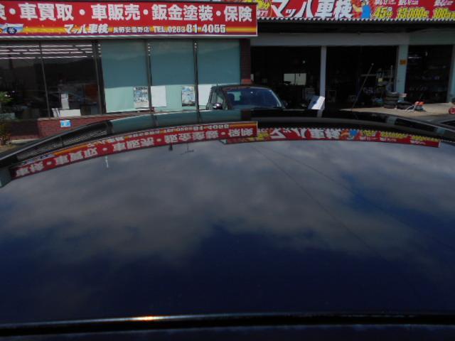 パステル 4WD CDオーディオ付きバックカメラ スマートキー オートエアコン(25枚目)