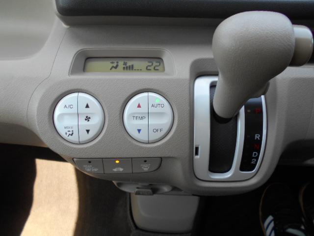 パステル 4WD CDオーディオ付きバックカメラ スマートキー オートエアコン(30枚目)