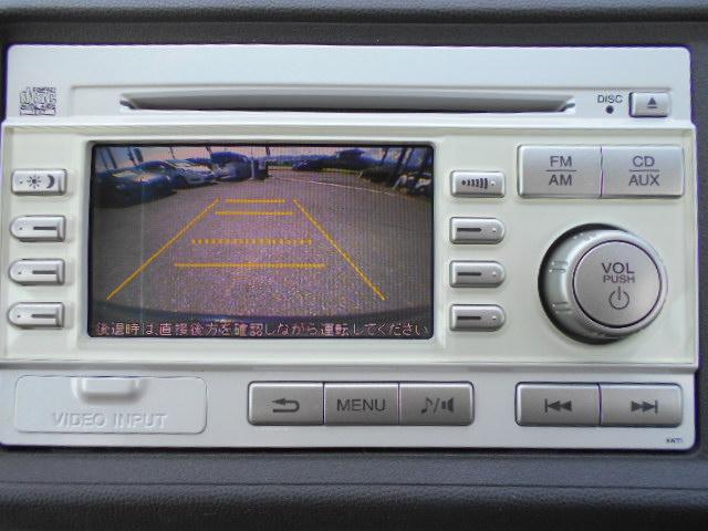 パステル 4WD CDオーディオ付きバックカメラ スマートキー オートエアコン(31枚目)