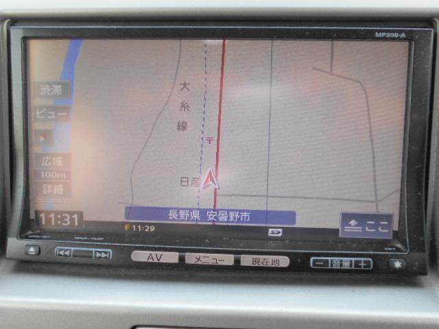 E ナビ TV ETC スマートキー オートライト ブルートゥース対応(16枚目)