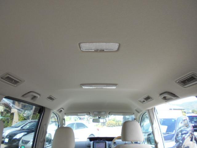 S Gエディション ナビ Bカメラ ETC 両側電動スライドドア HID プッシュスタート タイミングチェーン(16枚目)