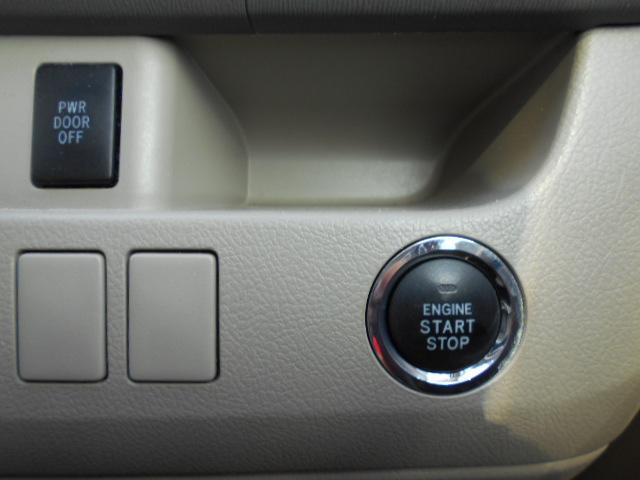 S Gエディション ナビ Bカメラ ETC 両側電動スライドドア HID プッシュスタート タイミングチェーン(31枚目)
