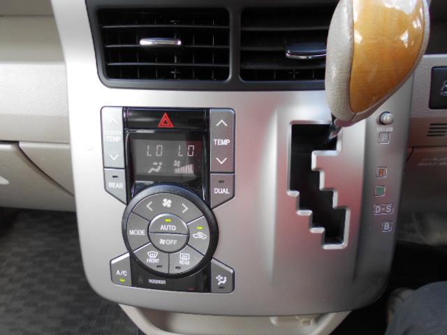 S Gエディション ナビ Bカメラ ETC 両側電動スライドドア HID プッシュスタート タイミングチェーン(34枚目)