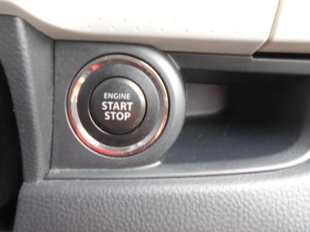 X FOUR ナビ フルセグTV スマートキー プッシュスタート シートヒーター AUX USB(28枚目)