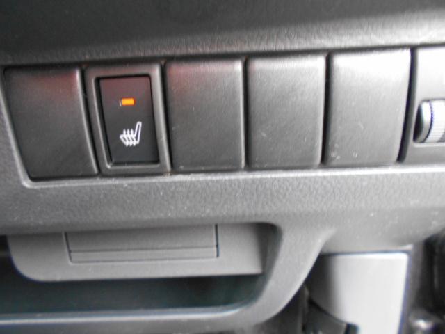 X FOUR ナビ フルセグTV スマートキー プッシュスタート シートヒーター AUX USB(29枚目)