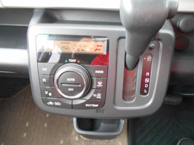 X FOUR ナビ フルセグTV スマートキー プッシュスタート シートヒーター AUX USB(31枚目)