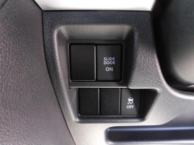 HYBRID X 4WD 両側電動スライドドア(8枚目)