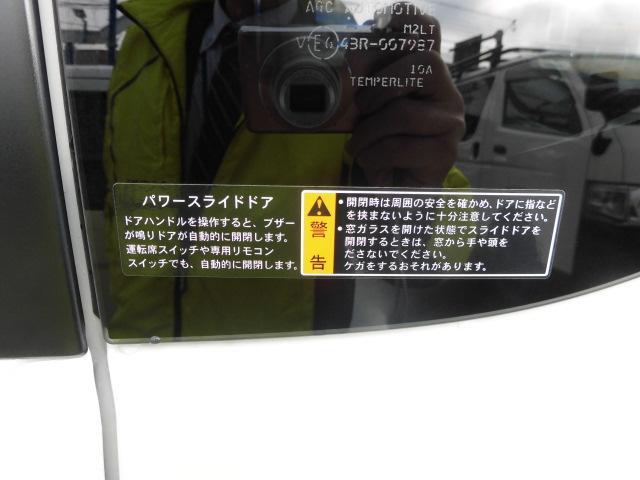 「スズキ」「ソリオ」「ミニバン・ワンボックス」「長野県」の中古車38