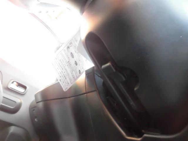 チルトステアリング(ハンドル位置調整できます)
