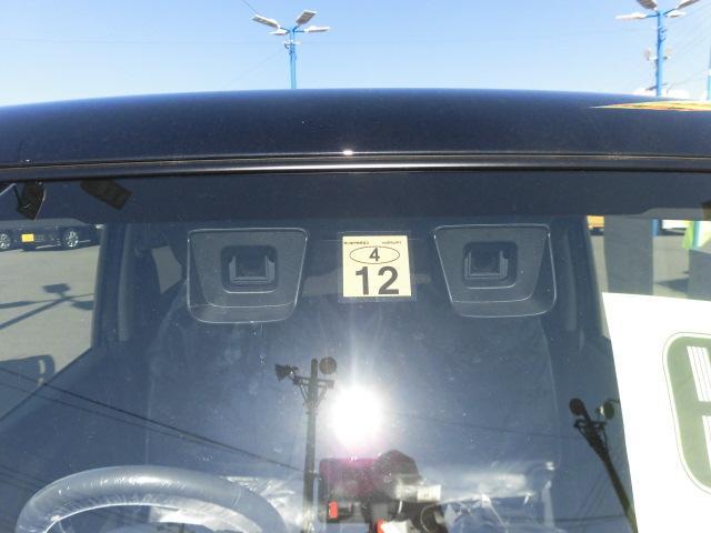 デュアルカメラブレーキサポート。人も車も検知して衝突回避をサポートしてくれます☆
