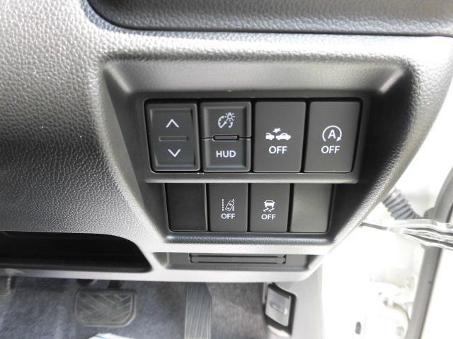 ボタンがたくさん!色々な装置のON・OFFができます。