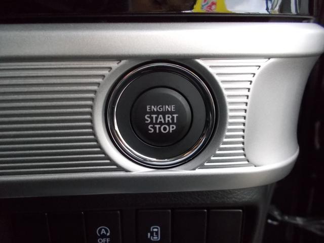 カスタム HYBRID GS 4WD 衝突軽減ブレーキ(15枚目)