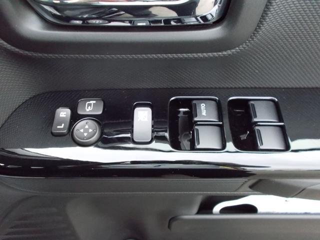 カスタム HYBRID GS 4WD 衝突軽減ブレーキ(23枚目)