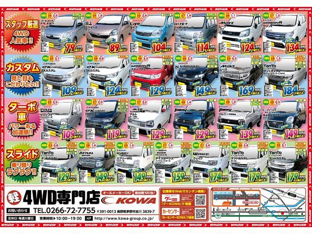 カスタムRS トップエディションSAII 4WD ナビTV(4枚目)
