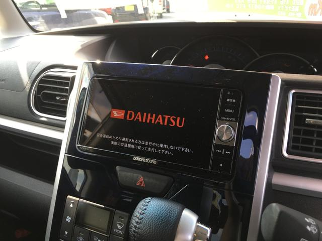 カスタムRS トップエディションSAII 4WD ナビTV(11枚目)