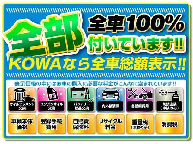 G・ターボパッケージ 4WD オーディオレス ETC HID(3枚目)