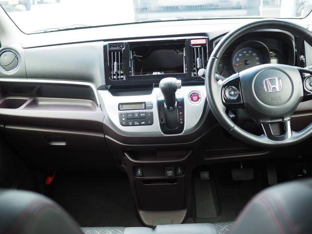 G・ターボパッケージ 4WD オーディオレス ETC HID(4枚目)