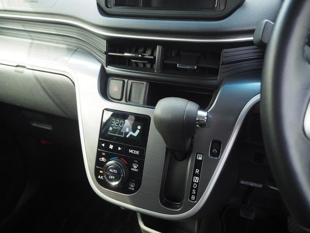 カスタム RS SA 4WDターボ フル装備 CD LED(9枚目)