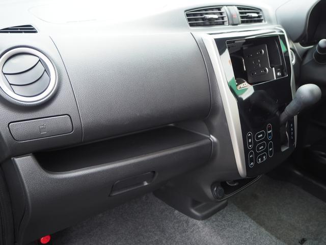 Tセーフティパッケージ 4WD アラウンドビューモニター(14枚目)