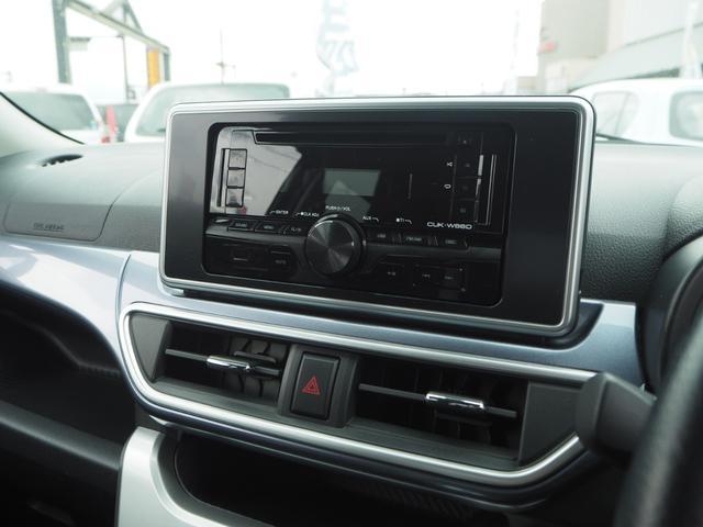 アクティバG ターボ SAII 4WD フル装備 CD(9枚目)