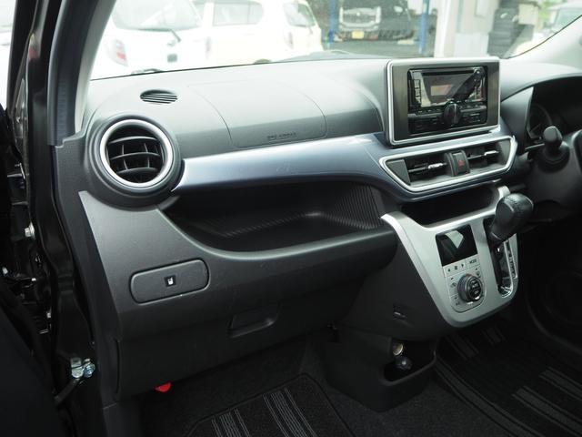 アクティバG ターボ SAII 4WD フル装備 CD(15枚目)