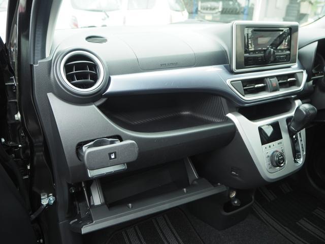 アクティバG ターボ SAII 4WD フル装備 CD(16枚目)