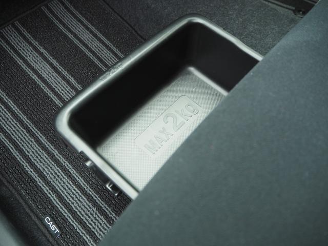 アクティバG ターボ SAII 4WD フル装備 CD(17枚目)