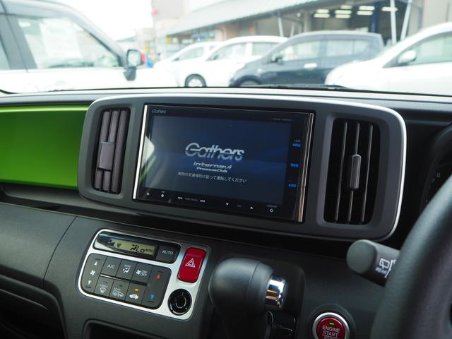 G・Aパッケージ 4WD ナビフルセグ HID バックカメラ(9枚目)