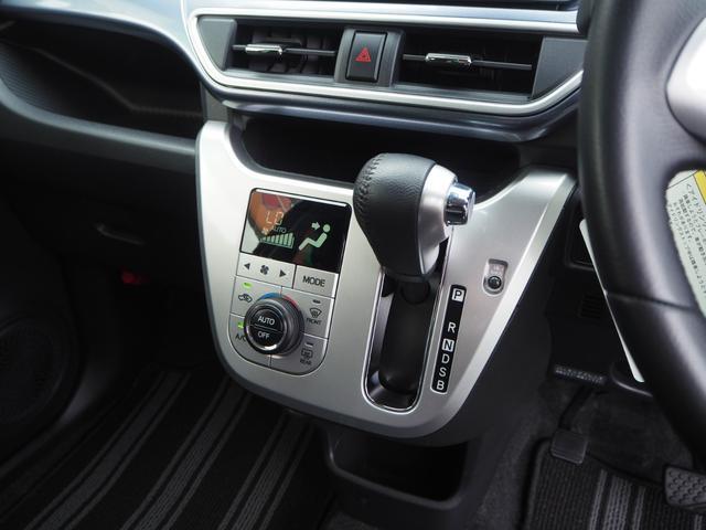 アクティバG ターボ SAIII 4WD オーディオレス(10枚目)