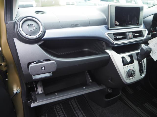 アクティバG ターボ SAIII 4WD オーディオレス(15枚目)