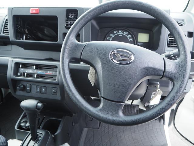 「ダイハツ」「ハイゼットトラック」「トラック」「長野県」の中古車16
