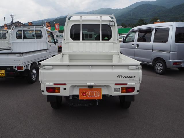「ダイハツ」「ハイゼットトラック」「トラック」「長野県」の中古車23