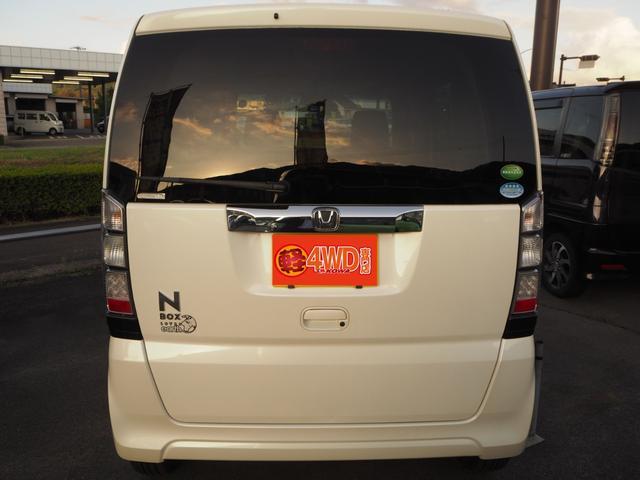 「ホンダ」「N-BOX」「コンパクトカー」「長野県」の中古車29