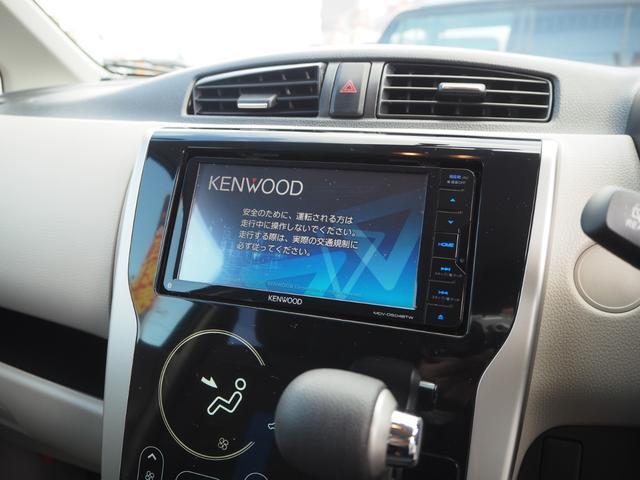 「三菱」「eKワゴン」「コンパクトカー」「長野県」の中古車9