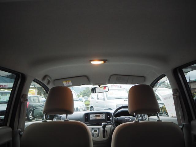 「ダイハツ」「ミライース」「軽自動車」「長野県」の中古車16