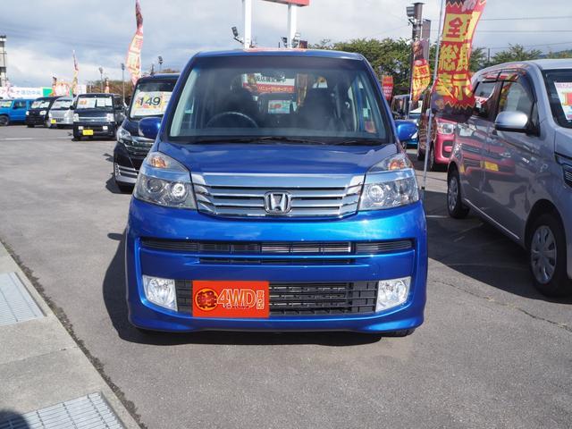 「ホンダ」「ライフ」「コンパクトカー」「長野県」の中古車2
