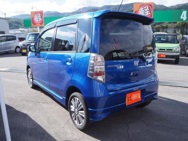 「ホンダ」「ライフ」「コンパクトカー」「長野県」の中古車24