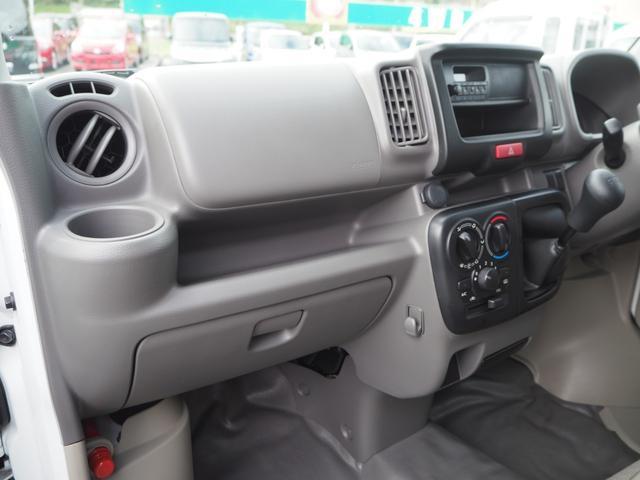 「日産」「NV100クリッパー」「軽自動車」「長野県」の中古車13