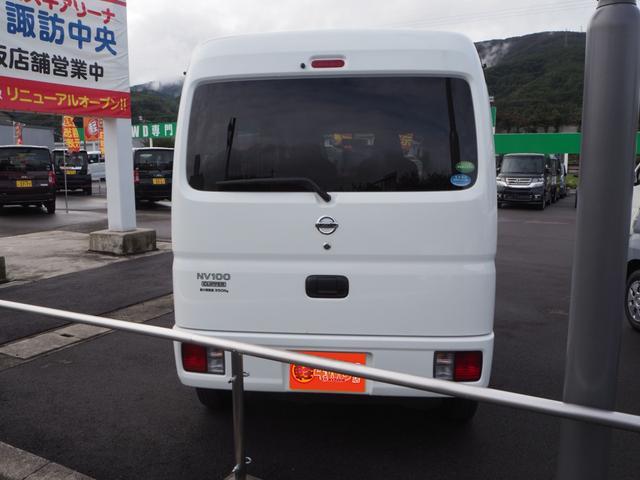 「日産」「NV100クリッパー」「軽自動車」「長野県」の中古車23