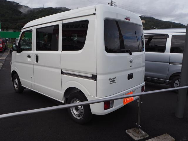 「日産」「NV100クリッパー」「軽自動車」「長野県」の中古車24