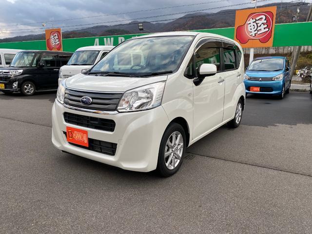 「スバル」「ステラ」「コンパクトカー」「長野県」の中古車25
